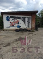 Гаражи и стоянки, ул. Восстания, д.66 к.А - Фото 1