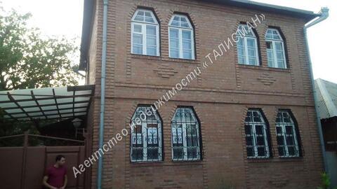 Продам дом, г. Таганрог, Переулки - Фото 1