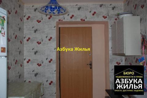 Комната на Коллективной 43 - Фото 1
