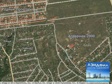 Участок под садоводство, СНТ Аграрник-2000, Усть-курдюмское шоссе - Фото 2