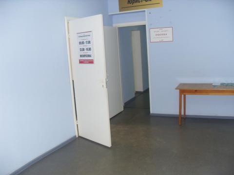 Офис, 6 кв. ул. Дзержинского - Фото 1