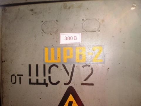 Производственный модуль, 1204 м^2 - Фото 4