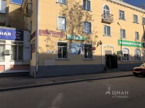 Офис в Псковская область, Псков ул. Гоголя, 7 (68.0 м) - Фото 1