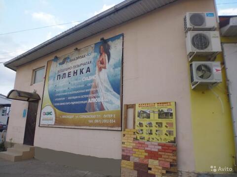 Продажа торгового помещения, Краснодар, Ул. Красная - Фото 1