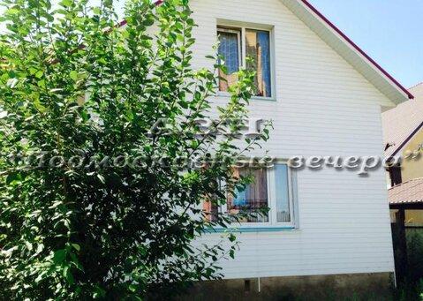 Каширское ш. 30 км от МКАД, Домодедово, Дом 150 кв. м - Фото 1