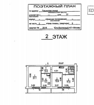 Продается комната в 3-х комнатной квартире, ул. Гурьянова д.77, кв.5 - Фото 3