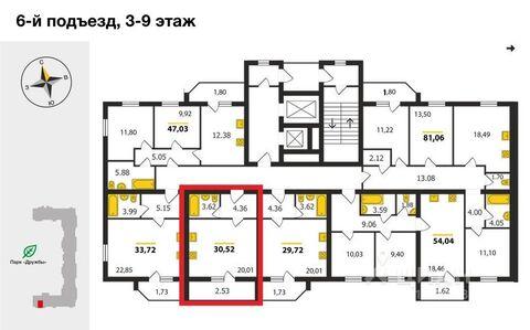 Продажа комнаты, Владимир, Улица Верхняя Дуброва - Фото 2