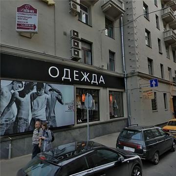 Продажа квартиры, м. Пушкинская, Ул. Тверская - Фото 4