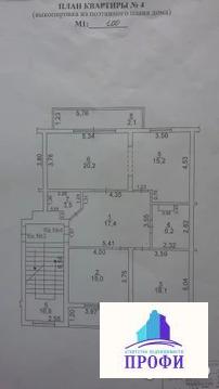 Объявление №50529851: Продаю 3 комн. квартиру. Геленджик, Киевская ул., 46А, 46,