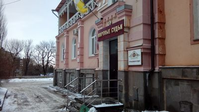 Продажа псн, Железноводск, Ул. Ленина - Фото 2