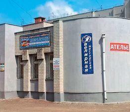 Аренда торгового помещения, Брянск, Ул. Богдана Хмельницкого - Фото 1