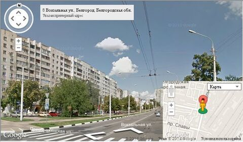 Аренда комнаты, Белгород, Ул. Вокзальная