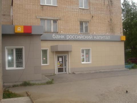 Продажа офиса, Златоуст, Им Ю.А.Гагарина 3-й мкр пр-кт. - Фото 1
