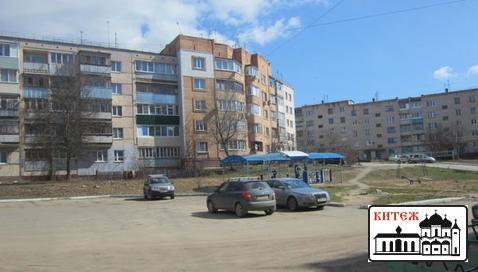 Продается двухкомнатная квартира на ул. Вишневского - Фото 2