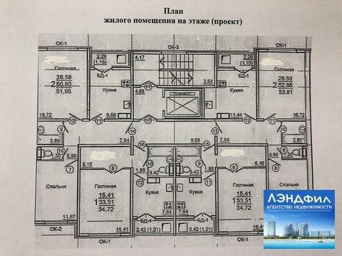 2 комнатная квартира, Романтиков, 46
