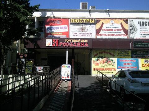 Продается этаж торгового цента в Сочи - Фото 1