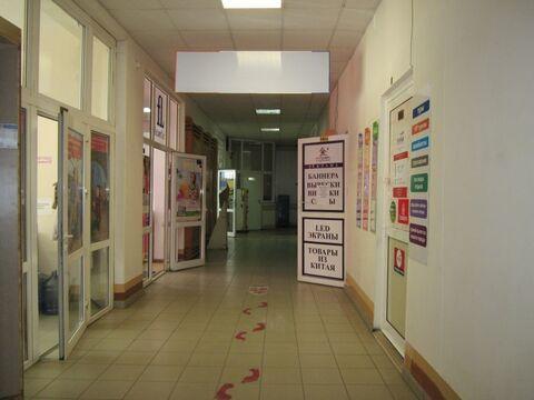 Офис 20 кв.м в удобном месте Челябинска - Фото 5