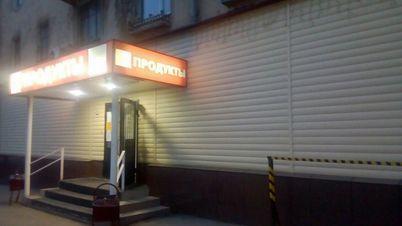 Продажа торгового помещения, Тула, Ул. Перекопская - Фото 1