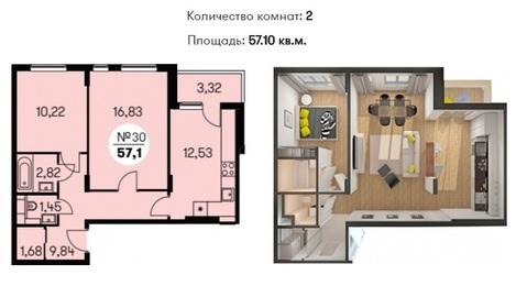 Двухкомнатная Квартира Область, улица пос. Рыбхоз, д.3, Партизанская . - Фото 3