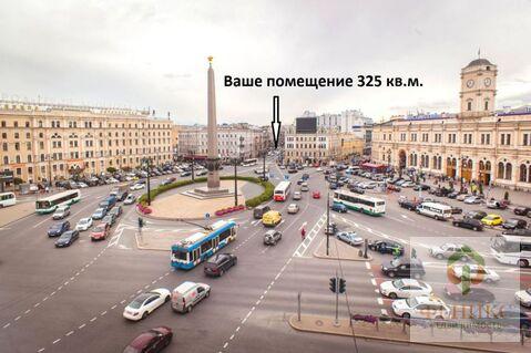 Невский пр. 130. Помещение 325 кв.м. - Фото 1