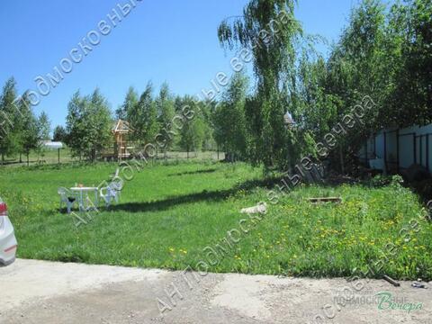 Дмитровское ш. 26 км от МКАД, Хлябово, Дом 210 кв. м - Фото 3