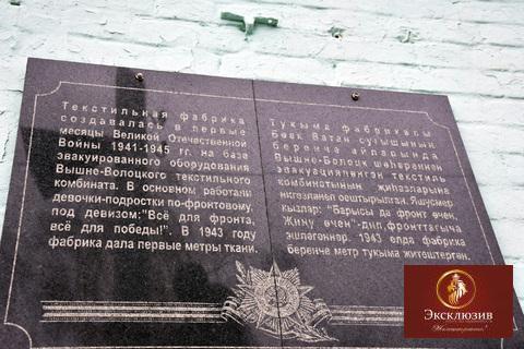 Продажа фабрики в городе Елабуга - Фото 4