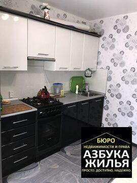 1-к квартира на Ломако 26 за 1.1 млн руб - Фото 1