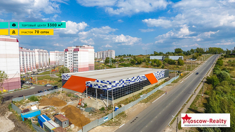 Торговый центр общей площадью 3300м2 на земельном участке 70 соток - Фото 2