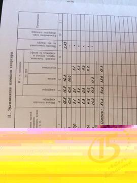 Продажа дома, Красногорск, Красногорский район, Улица Дружбы - Фото 2