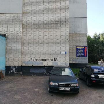 Продажа торгового помещения, Ярославль, Ул. Ляпидевского - Фото 4