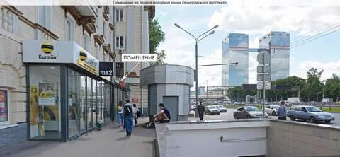 Торговое помещение в аренду 27 кв.м, м.Аэропорт - Фото 1