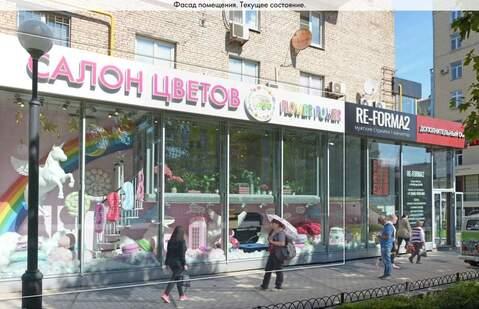 Продажа готового бизнеса 83.5 кв.м, м.Киевская - Фото 5