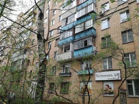 3 комнатная квартира в Химках - Фото 2