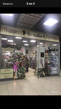 Продажа готового бизнеса, Иваново, Ул. Лежневская - Фото 2