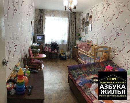 3-к квартира на Веденеева 4 за 1.45 млн руб - Фото 1