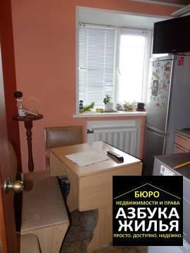3-к квартира на 3 Интернационала 60 за 1.75 млн руб - Фото 2