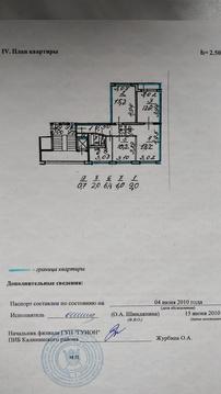 Продажа квартиры, м. Академическая, Науки пр-кт. - Фото 3