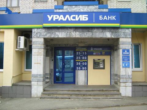 Продается Торговая площадь. , Ставрополь г, улица Мира 232 - Фото 1