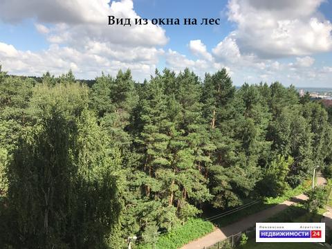 4 500 000 Руб., Хотите квартиру с видом на лес? В продаже 3-комнатная квартира, Купить квартиру в Пензе по недорогой цене, ID объекта - 321182856 - Фото 1