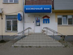 Продажа офиса, Сокол, Сокольский район, Ул. Орешкова - Фото 1