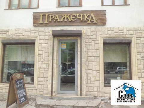 Продаю действующий ресторан на ул.Красноармейская - Фото 1