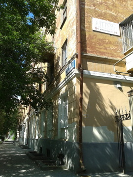 Продам помещение 246 кв.м. с отд. входом в центре Екатеринбурга. - Фото 1