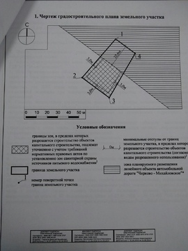 Продается земельный участок 12,5 соток возле д. Сумароково - Фото 1