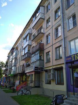 Продается 3-х комнатная квартира в центре города Конаково на Волге! - Фото 2