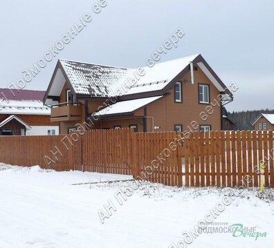 Киевское ш. 89 км от МКАД, Бердовка, Дом 160 кв. м - Фото 1