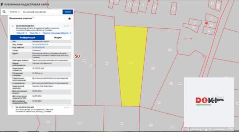 Продажа земли сельскохозяйственного назначения в Егорьевском р-не - Фото 2