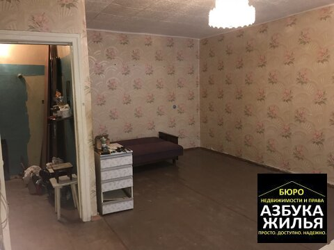 1-к квартира на Дружбы 23 за 850 000 руб - Фото 2