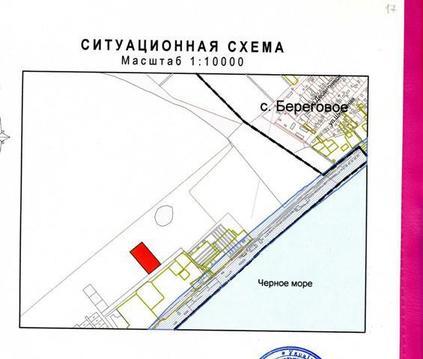 Земельный участок возле Черного моря под базу отдыха - Фото 1