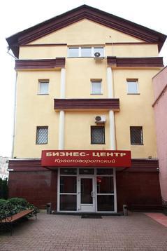 Предлагается к продаже БЦ Красновротский - Фото 3