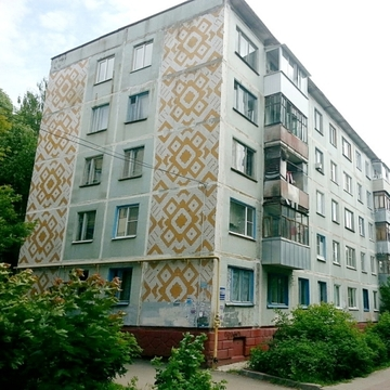Продажа квартиры, Калуга, Ул. Пролетарская - Фото 1